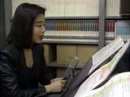 Seido: Una escuela de idiomas en Japón